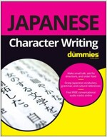 Japanese Character Writing for Dummies (Paperback)