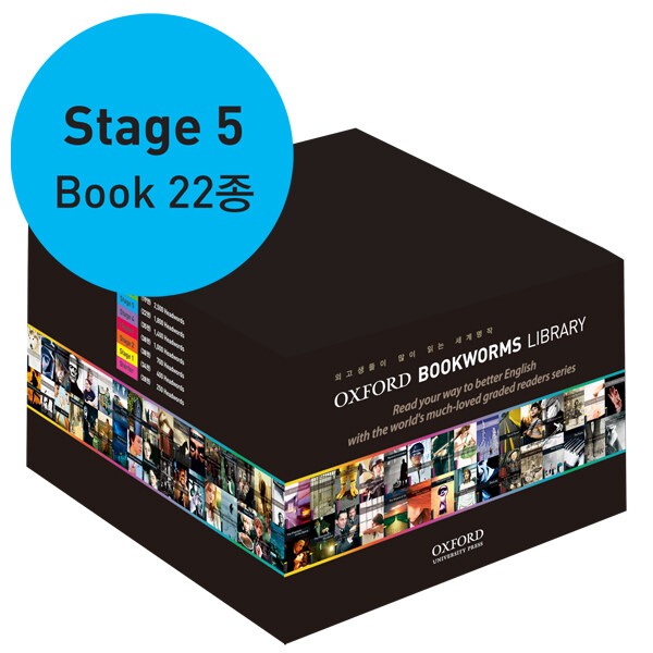 Oxford Bookworm Library 3E Stage 5 Pack [22종] (Pack, 3rd edition)