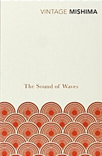 The Sound of Waves (Paperback)
