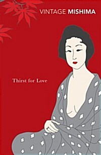 Thirst for Love (Paperback)