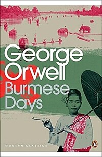 Burmese Days (Paperback)