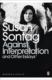 Against Interpretation and Other Essays (Paperback)