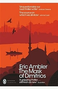 The Mask of Dimitrios (Paperback)