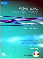 Advanced Language Practice Student Book with Key and CD ROM - Suitable for CAE / CPE / C1 / C2 (Package, 3 ed)
