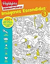 Hidden Pictures(r) Imagenes Escondidas(tm) 3 (Paperback)