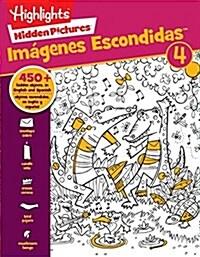 Hidden Pictures(r) Imagenes Escondidas(tm) 4 (Paperback)