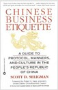 [중고] Chinese Business Etiquette (Paperback)