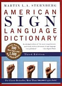 American Sign Language Dictionary-Flexi (Paperback, 3, Revised)