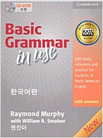 Basic Grammar in Use Student's Book with Answers Korea Bilingual Edition: Self-Study Reference and Practice for Students of North American English [Wi (Paperback, 3, Revised)