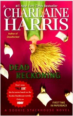 [중고] Dead Reckoning: A Sookie Stackhouse Novel (Mass Market Paperback, Ace Mass-Market)