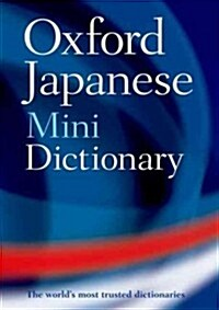 Oxford Japanese Mini Dictionary (Paperback, 2 Revised edition)