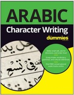 Arabic Character Writing for Dummies (Paperback)