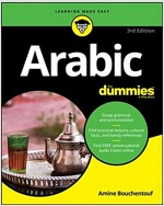 Arabic for Dummies (Paperback, 3)