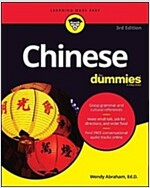 Chinese for Dummies (Paperback, 3)