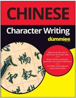 Chinese Character Writing for Dummies (Paperback)