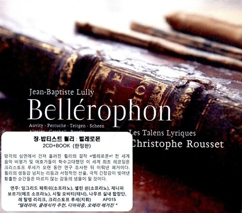 [수입] 륄리 : 벨레로폰 [2CD+Book]