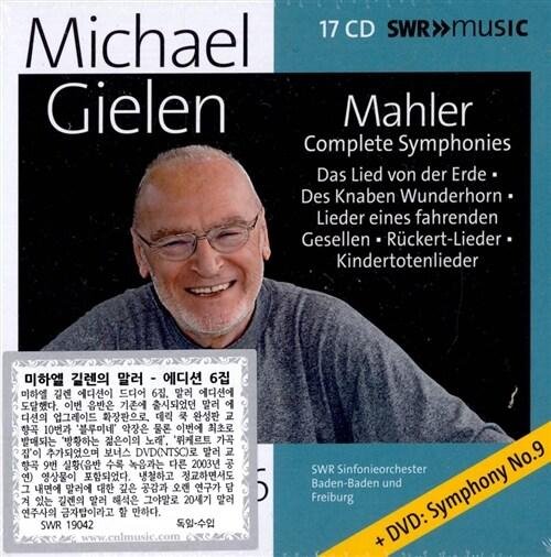 [수입] 미하엘 길렌 에디션 6집 - 말러 교향곡 전곡, 대지의 노래, 죽은 아이를 그리는 노래, 뤼케르트 가곡집, 뿔피리 가곡집 [17CD+1DVD]