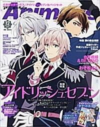 Animage(アニメ-ジュ) 2017年 12 月號 [雜誌]