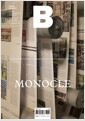 [중고] 매거진 B (Magazine B) Vol.60 : 모노클 (Monocle)
