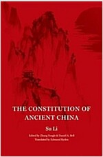 The Constitution of Ancient China: Not Assigned (Hardcover)