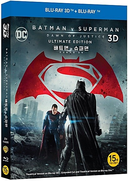 [3D 블루레이] 배트맨 대 슈퍼맨: 저스티스의 시작 - 콤보팩 UE (3disc: 2D+3D)