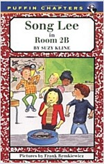 Song Lee in Room 2b (Paperback)