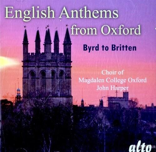 [수입] 옥스포드에서 부르는 영국 찬가 : 버드에서 브리튼까지