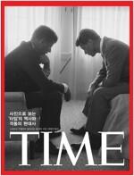 [중고] TIME (보급판)