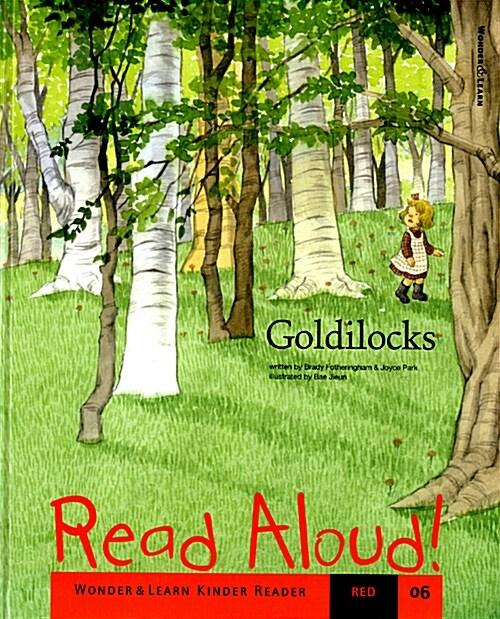 리드얼라우드 Read Aloud 06 : Goldilocks (책 + CD 1장 + DVD 1장)