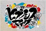 「ヒプノシスマイク -Division Rap Battle-」キャラクタ-ソングCD4 シブヤ·ディビジョン(假) (CD)
