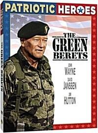 [수입] Green Berets (그린 베레)(지역코드1)(한글무자막)(DVD)