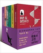변호사 고진 시리즈 1~5 세트 - 전6권