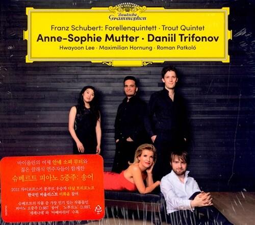 슈베르트 : 피아노 오중주 D.667 송어 & 피아노 트리오를 위한 노투르노 D.897 외