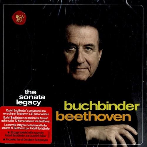 [수입] 베토벤 :  피아노 소나타 전집 (9CD)