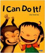 I Can Do It! (나도 나도 영문판, 오디오 CD 1장)