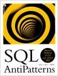[중고] SQL AntiPatterns