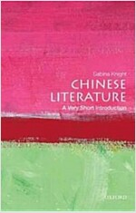 Chinese Literature: A Very Short Introduction (Paperback, New)