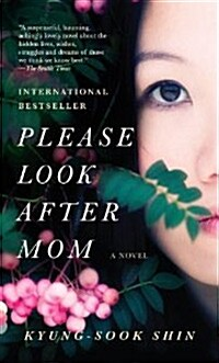 Please Look After Mom (Mass Market Paperback)