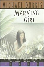 Morning Girl (Paperback, Revised)