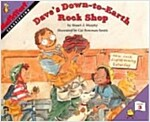 Dave's Down-To-Earth Rock Shop (Paperback)