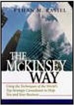 The McKinsey Way (Hardcover)