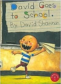 David Goes to School (Hardcover)
