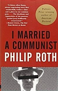I Married a Communist (Paperback)