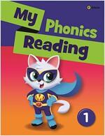 My Phonics Reading 1 (Paperback)
