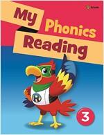My Phonics Reading 3 (Paperback)