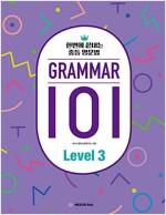 Grammar 101 Level 3