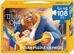미녀와 야수 직소퍼즐 108피스