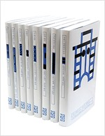 [세트] 블루 컬렉션 세트 - 전8권