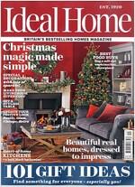 Ideal Home (월간 영국판): 2017년 12월호