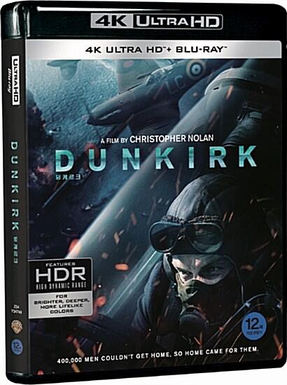 [4K 블루레이] 덩케르크 (3disc: 4K UHD + BD + 보너스디스크)